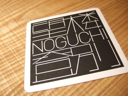 望楼NOGUCHI登別のコースター